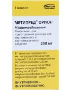 Метипред Орион\лиоф для р-ра в/в и в/м 250мг фл\N1\ПОР