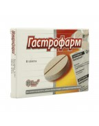 Гастрофарм таблетки 6 шт