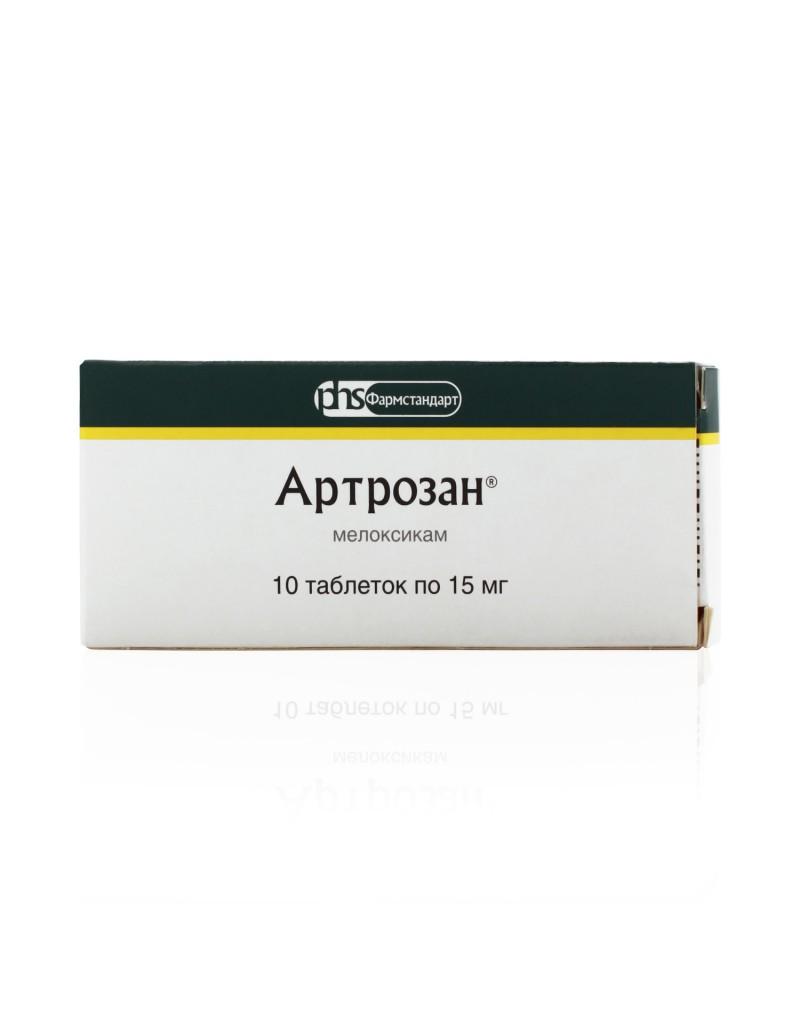 Артрозан таблетки картинка