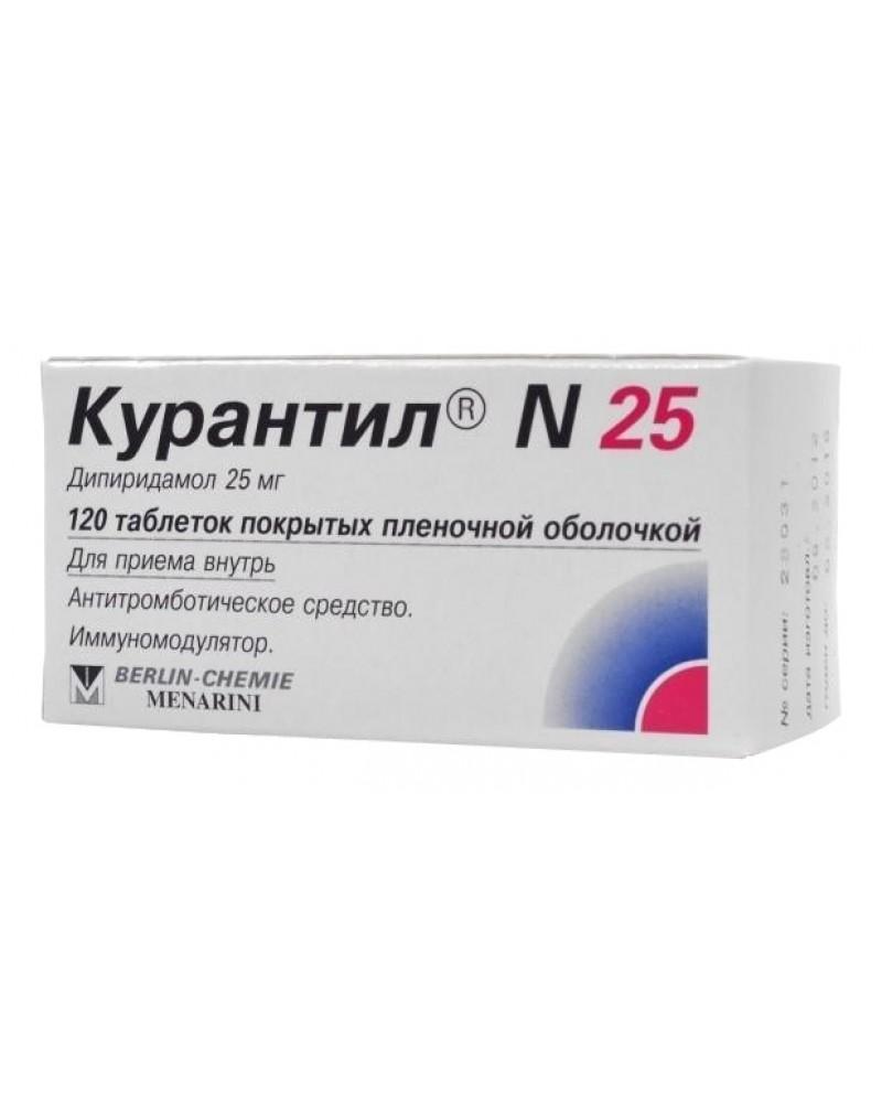 Курантил N таблетки покрытые оболочкой 25мг N120
