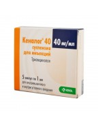 Кеналог 40 суспензия 40 мг/мл 1 мл 5 шт