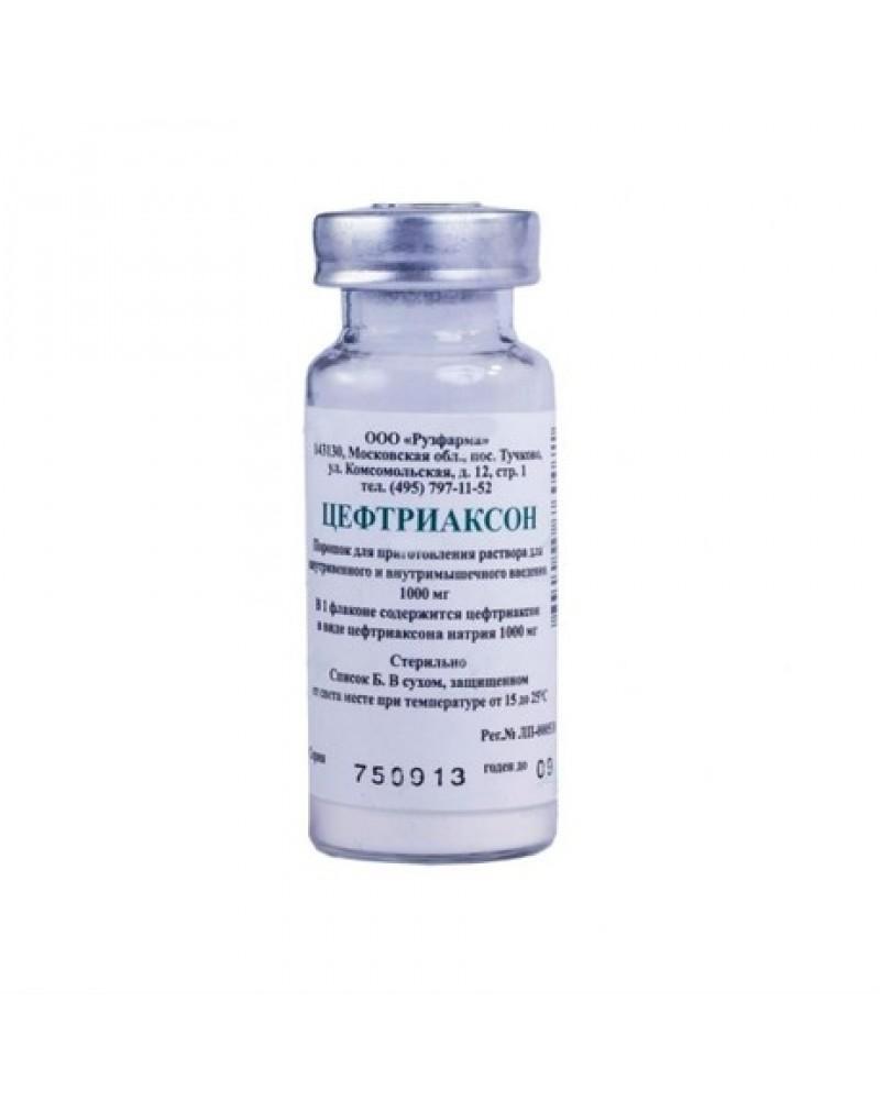 Цефтриаксон порошок для приготовления инфузий флакон 1г №1